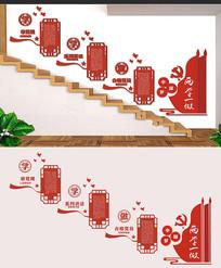 创意两学一做文化墙设计