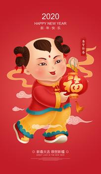 春节年画拜年娃娃原创插画贴画