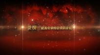 红色浪漫粒子文字展示pr视频模板