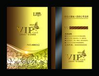 金色大气VIP卡