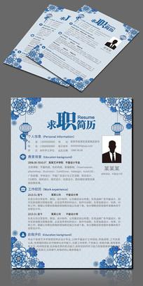 蓝色青花瓷花纹个人求职简历设计