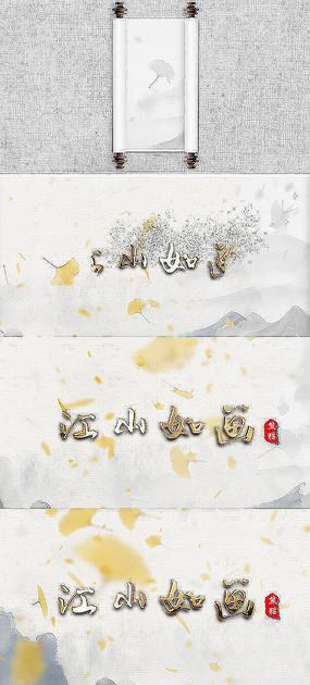 水墨银杏古韵卷轴中国风片头AE模板