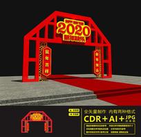 鼠年新年拱门商场美陈设计