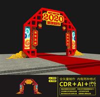2020鼠年新年拱门商场美陈设计
