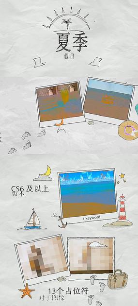 涂鸦素描手绘元素动画照片视频模板