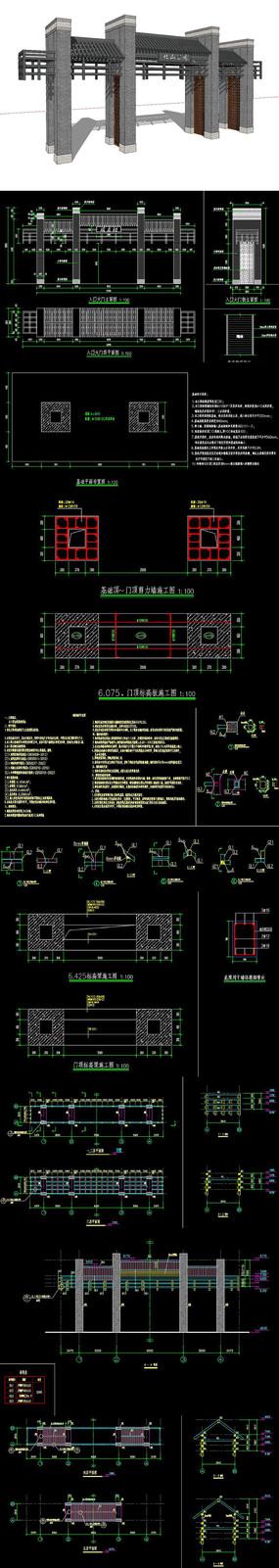 新中式景观大门模型和CAD全套施工图