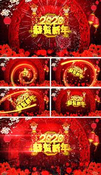 2020春节贺岁喜庆年会片头视频模板
