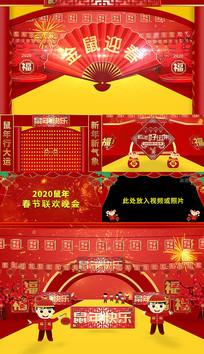 2020鼠年片头喜庆晚会开场春节拜年视频