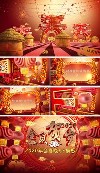 2020喜庆春晚年会片头视频模板