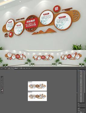 3D新中式素雅四有好老师校园文化墙