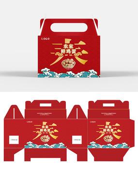 春节礼盒鲜鸡蛋包装设计