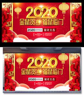 大气鼠年2020年海报