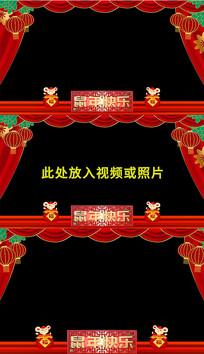 鼠年拜年视频边框新年喜庆祝福动态遮罩视频