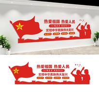 学校校园党建宣传标语文化墙设计