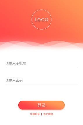 App登录页UI设计