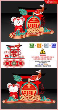 创意2020年鼠年春节美陈商场布置设计