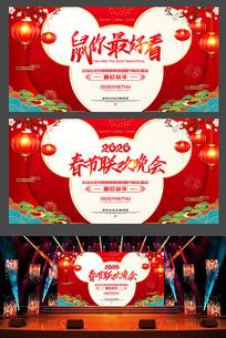 创意中国风鼠年春晚海报设计