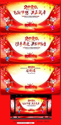 大气红色2020鼠年新年晚会舞台背景
