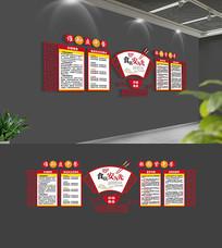 大气中式校园食堂文化墙