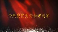 缤纷绚丽多彩粒子颁奖开场PR视频模板