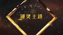 金色质感简短颁奖典礼片头PR视频模板