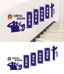 派出所楼梯文化墙宣传标语