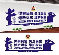 派出所文化墙宣传标语设计