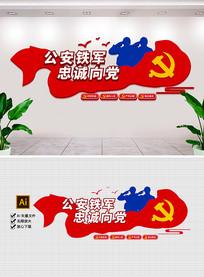 原创公安铁军忠诚向党警营文化墙