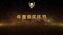 震撼金色粒子字体颁奖典礼获奖名单PR视频模板
