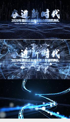 震撼科技感粒子光线片头AE视频模板