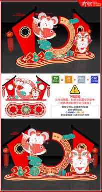 2020年鼠年春节美陈商场布置设计