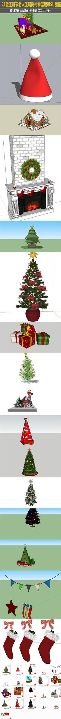 21款圣诞节老人圣诞树礼物糜鹿等SU图集