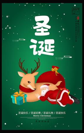 创意简约绿色圣诞节海报设计