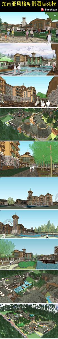 东南亚风格度假酒店SU模型