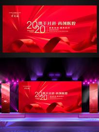 红色年会背景板设计