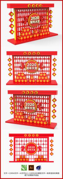 红色喜庆2020鼠年美陈春节美陈春节布置