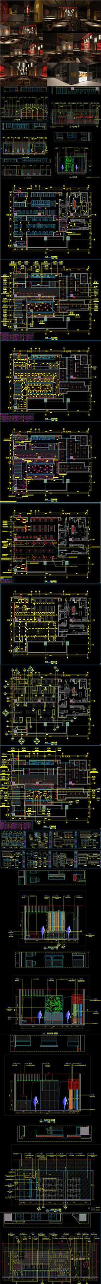 日式料理店CAD施工图 效果图