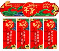 鼠年年货节国潮风吊旗广告