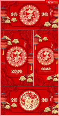 喜庆剪纸2020年鼠年春节海报设计