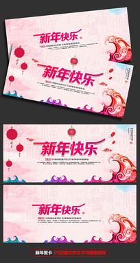中国风2020新年贺卡模板