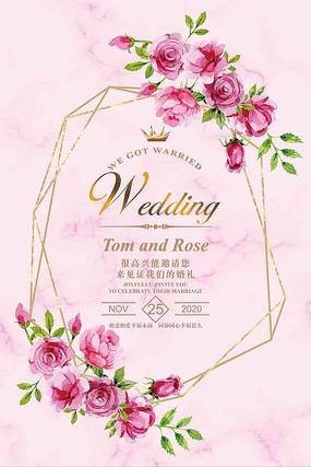 粉色婚礼迎宾牌