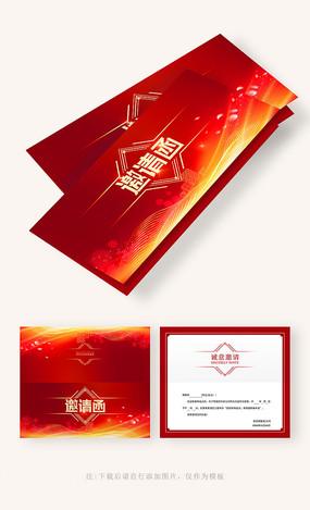 高端大气红色企业邀请函设计