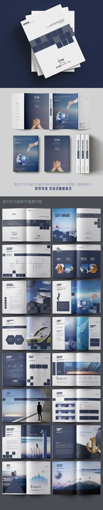 高端大气蓝色集团画册设计