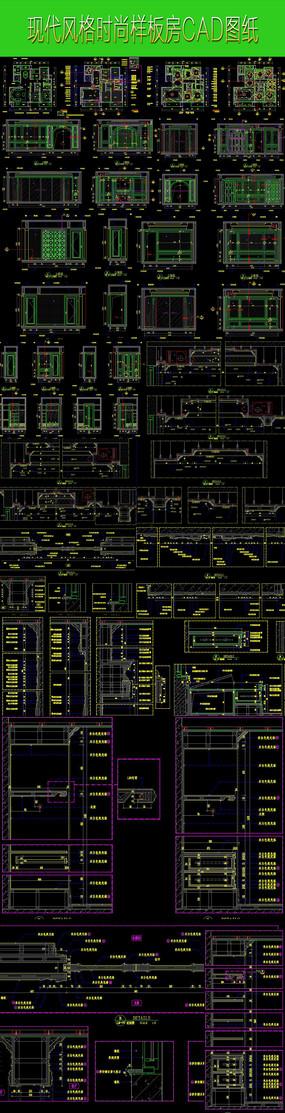 家装CAD施工图深化设计