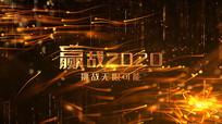 金色粒子动画年会颁奖开场AE视频模板