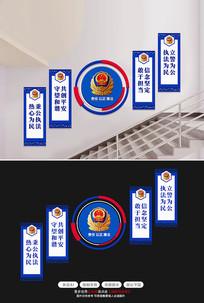 蓝色公安局交警楼道过道楼梯展厅警营文化墙