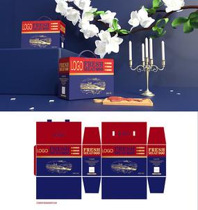 生鲜肉包装礼盒设计
