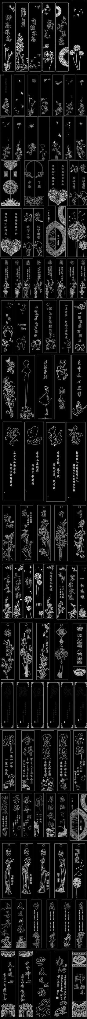 新中式雕刻图案 花纹CAD图库