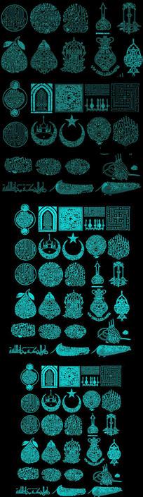 伊斯兰花纹CAD图库