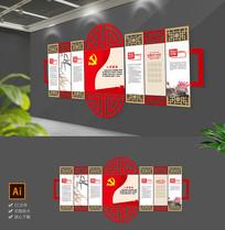 中式入党誓词党建文化墙党员活动室文化墙